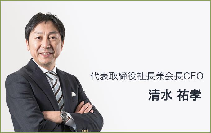 鎌倉新書CEO 清水祐孝社長