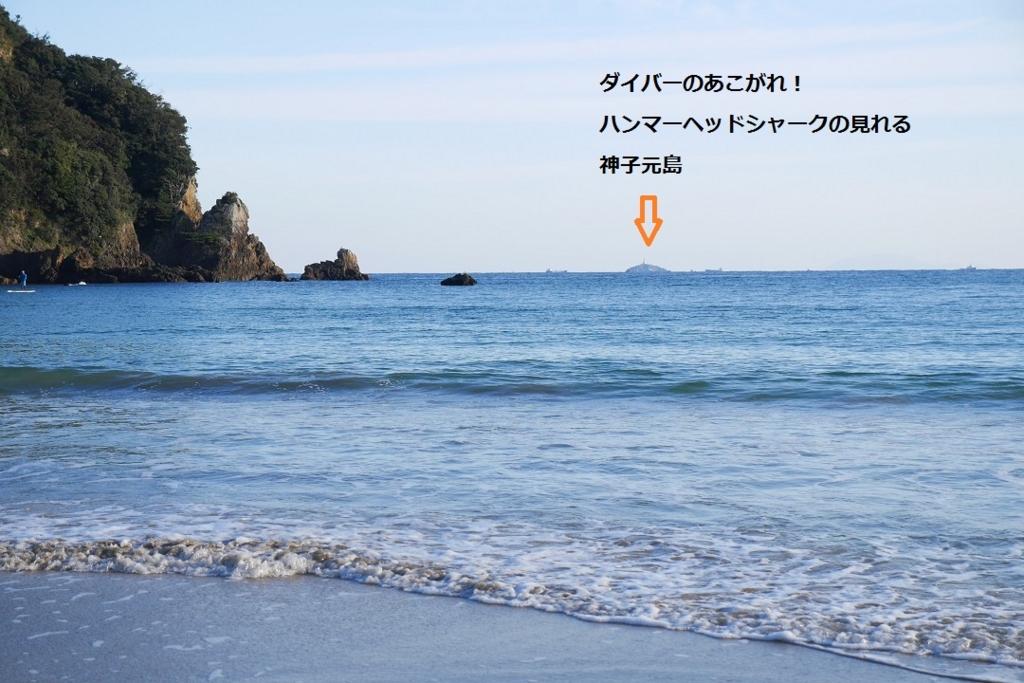 f:id:namamono04:20161206222227j:plain
