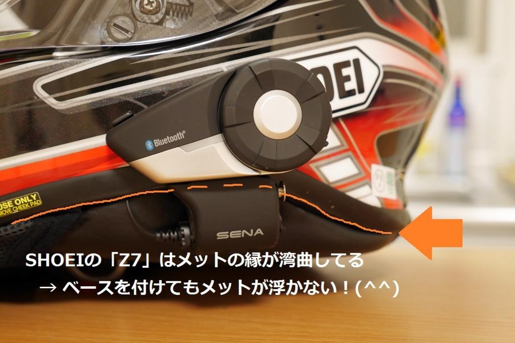 f:id:namamono04:20170525215213j:plain