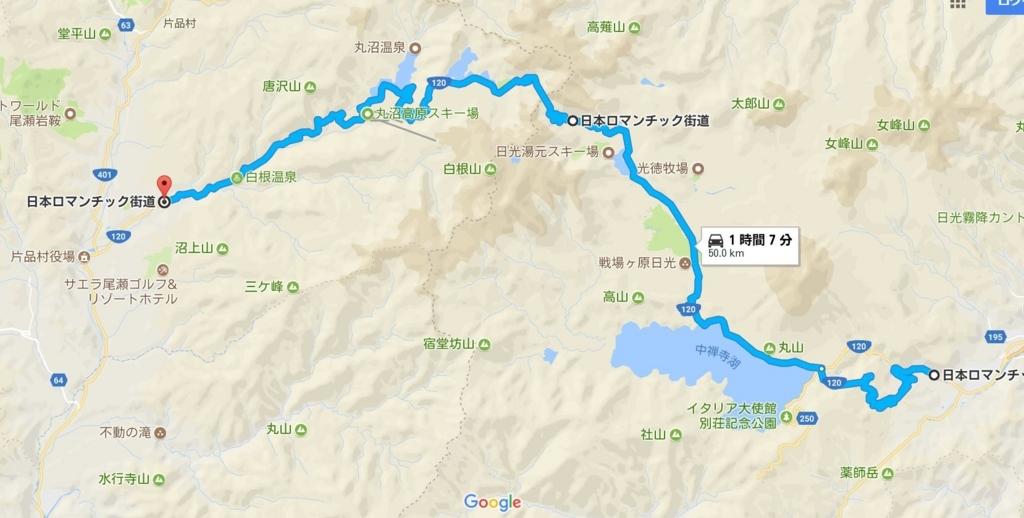 f:id:namamono04:20170801235633j:plain