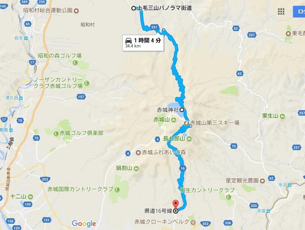 f:id:namamono04:20170802191013j:plain