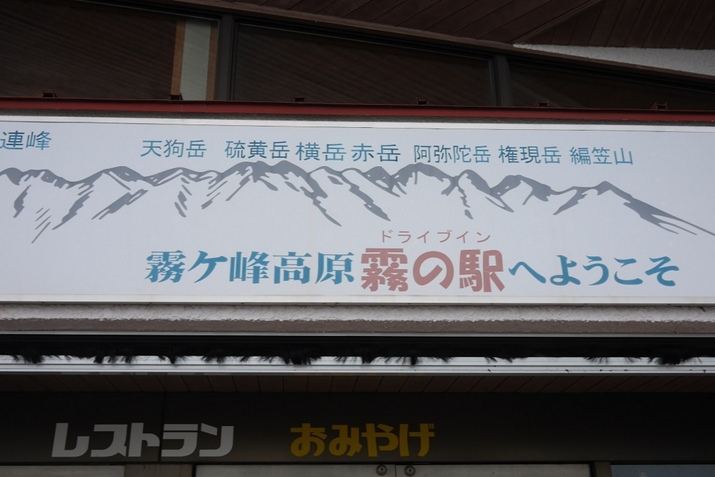 f:id:namamono04:20170804075252j:plain
