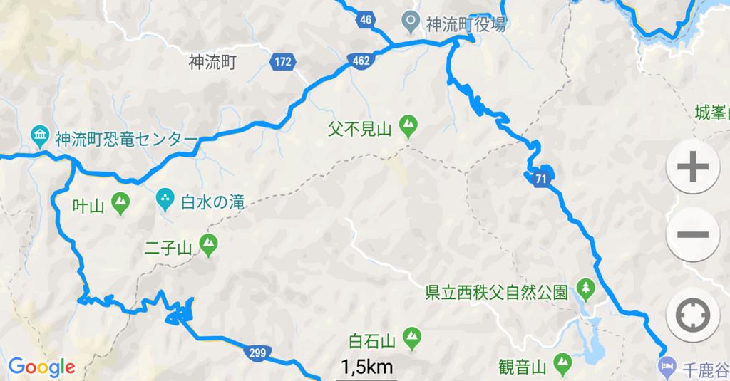 f:id:namamono04:20180727233402p:plain