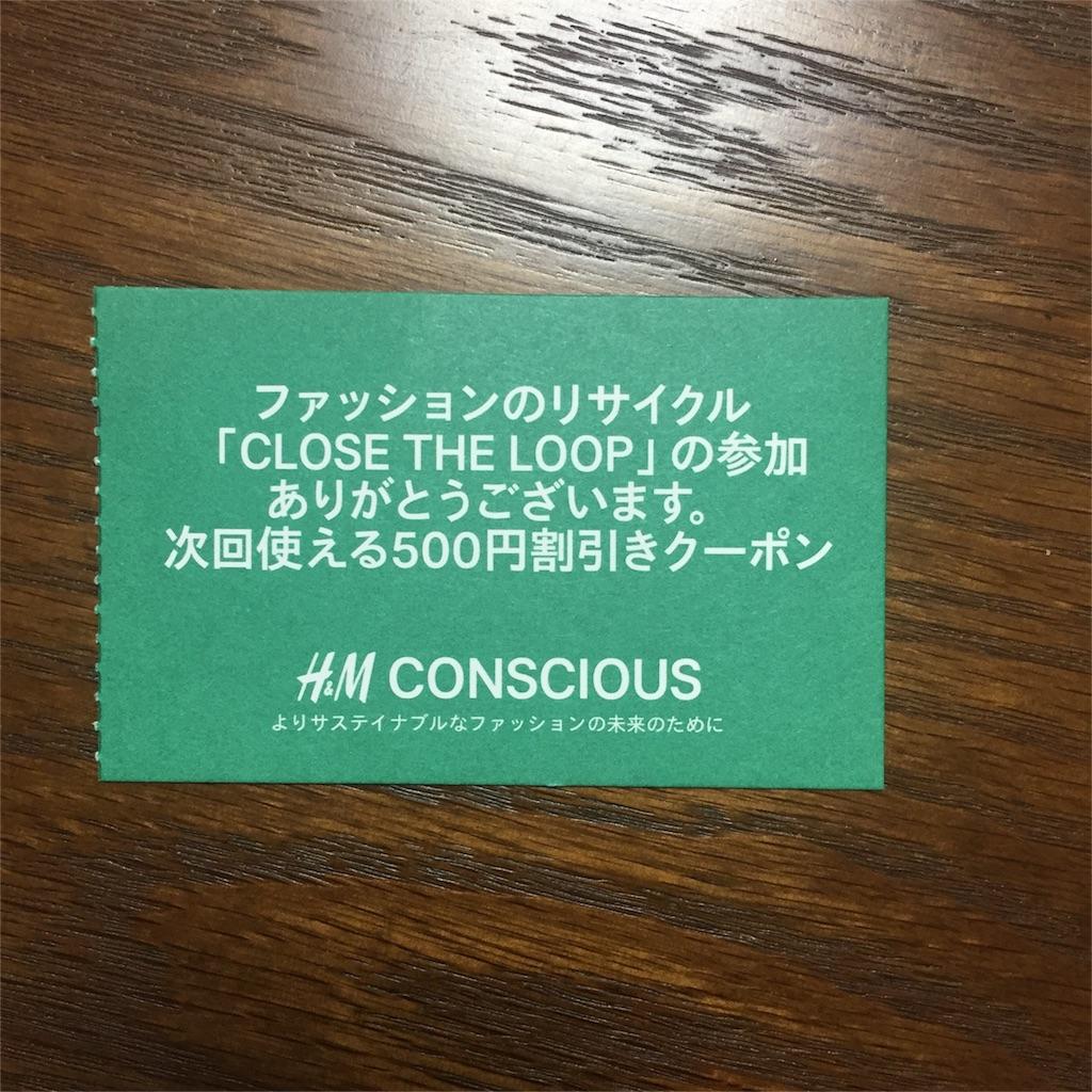 f:id:namaneko_hoken:20170115193347j:image