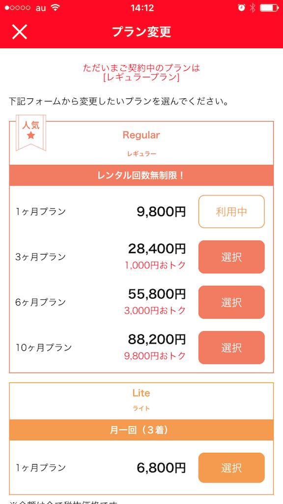 f:id:namaneko_hoken:20170119235355p:image