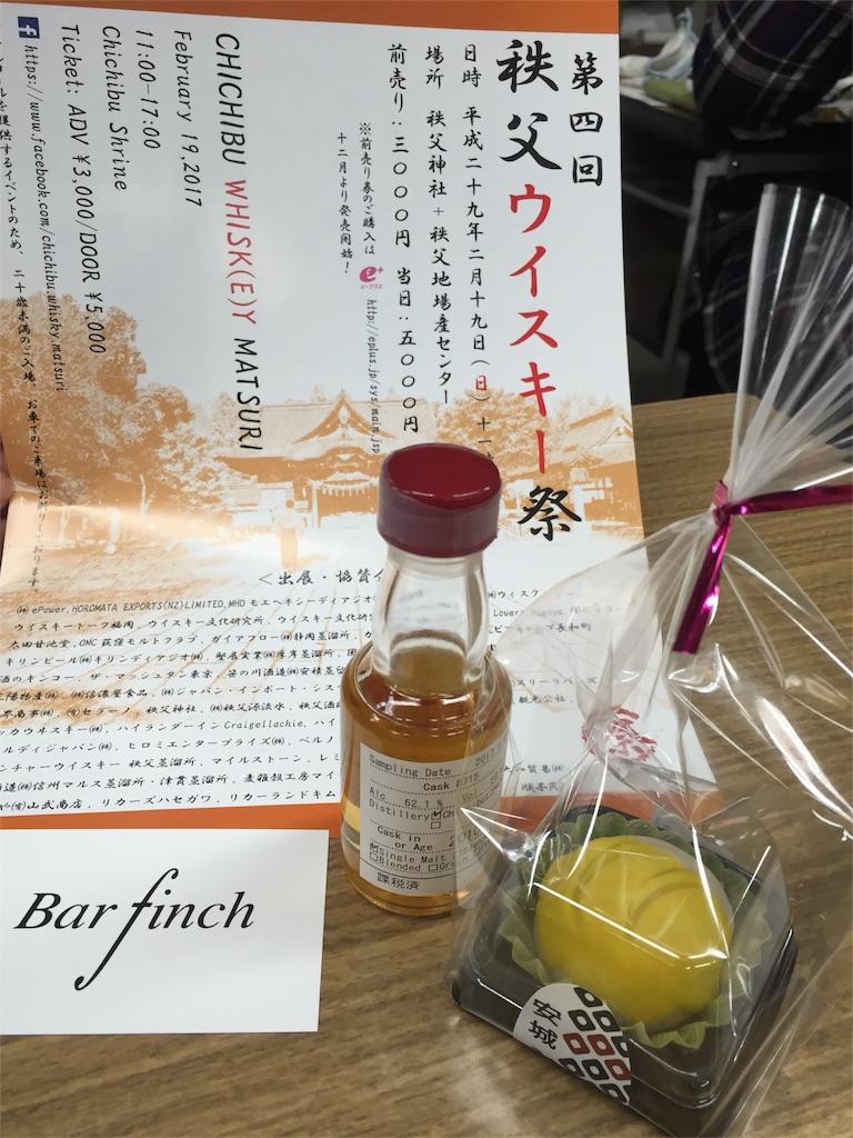 f:id:namaneko_hoken:20170123123449j:image