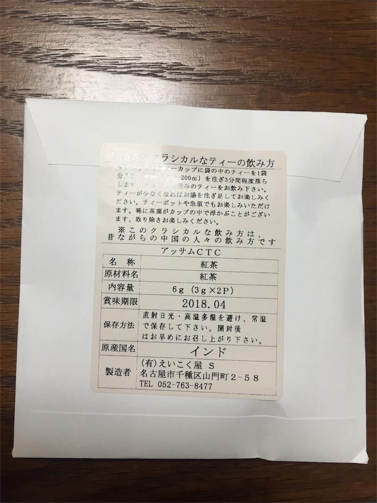 f:id:namaneko_hoken:20170123190454j:image