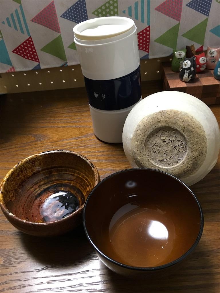 f:id:namaneko_hoken:20170228201202j:image