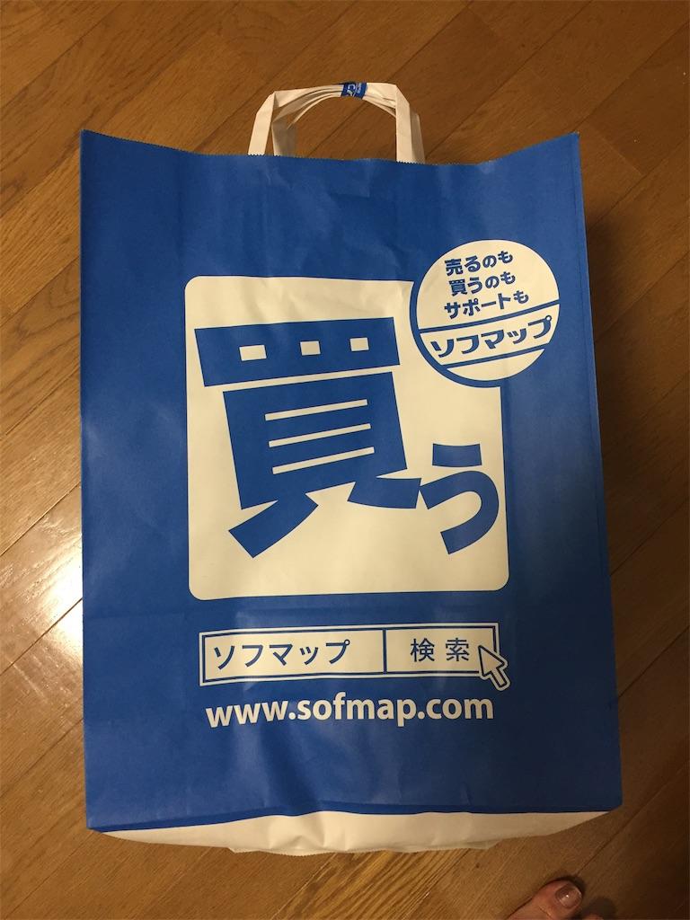 f:id:namaneko_hoken:20181209133617j:image
