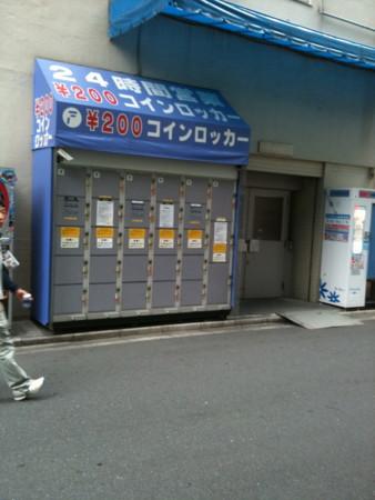 f:id:namaniku206:20100529110628j:image:w200:left