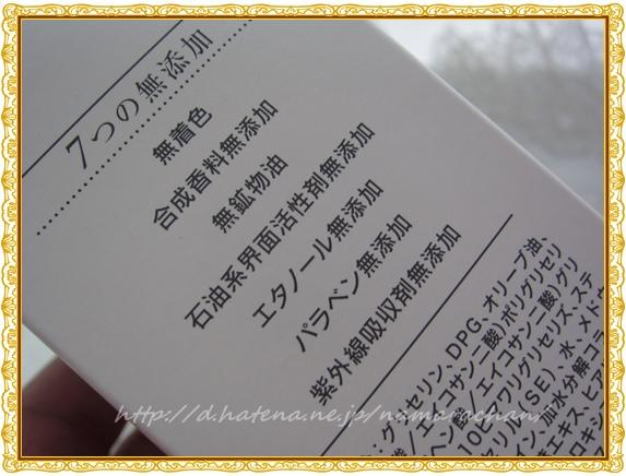 f:id:namarachan:19800101000012j:image