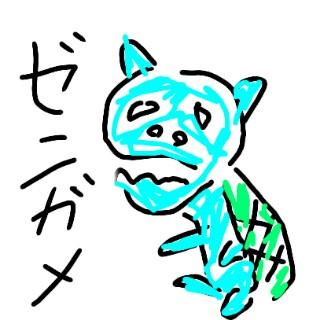 f:id:namarainaka:20170304184813j:image