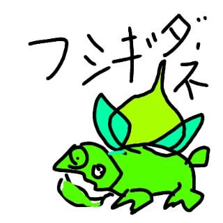 f:id:namarainaka:20170304184823j:image