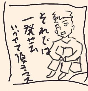 f:id:namarainaka:20171023235003j:image