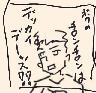 f:id:namarainaka:20171023235013j:image