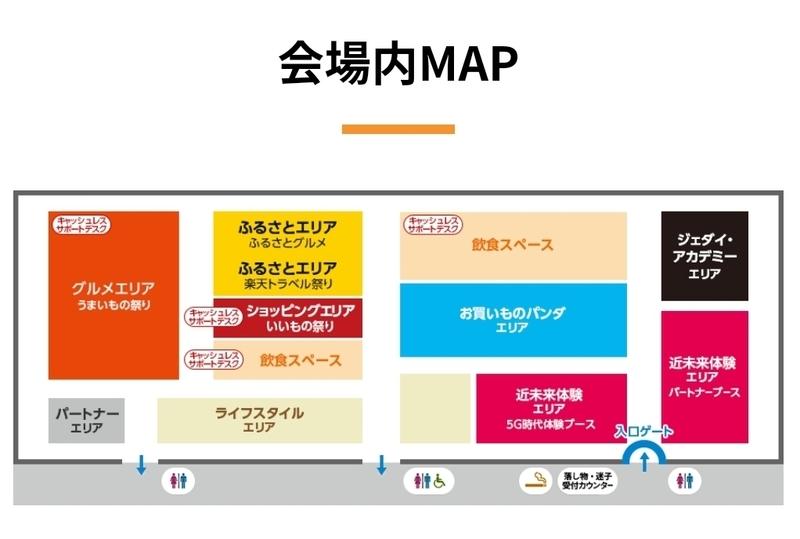 f:id:namaraku:20190801202510j:plain