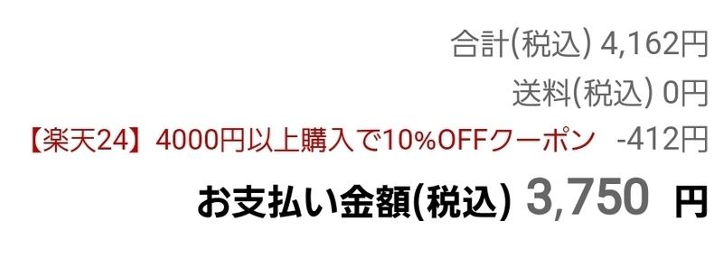 f:id:namaraku:20190804152833j:plain