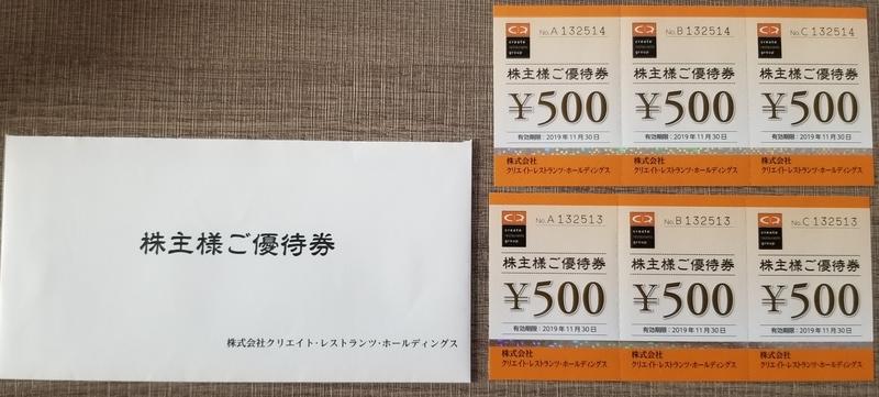 f:id:namaraku:20190817202503j:plain