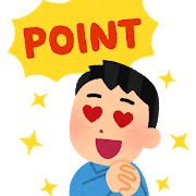 f:id:namaraku:20191105223635p:plain