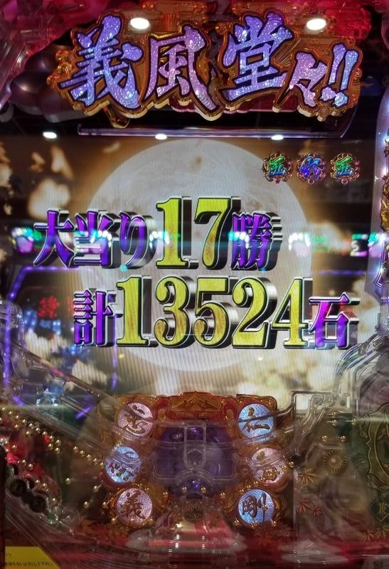 f:id:namaraku:20191112225638j:plain
