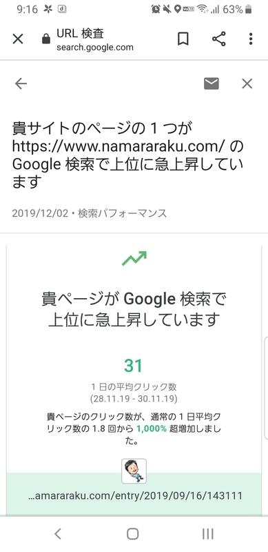 f:id:namaraku:20200102223306j:plain