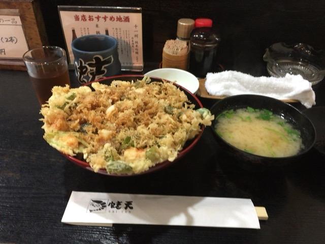 f:id:namarasyokudo:20170528230127j:plain