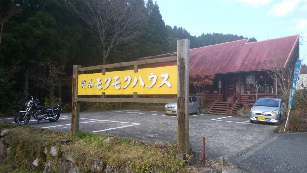 f:id:namarihude:20171205215248j:plain