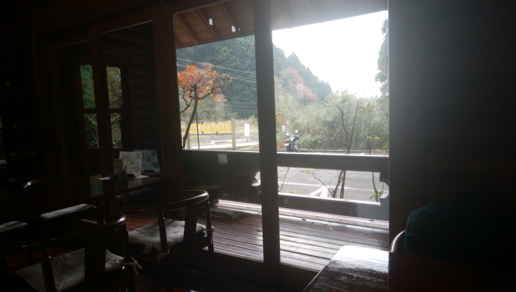 f:id:namarihude:20171205215327j:plain