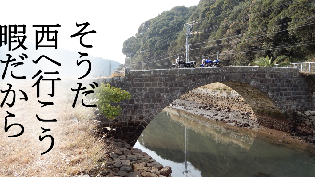 f:id:namarihude:20171231190216j:plain