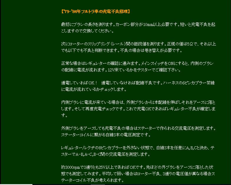 f:id:namarihude:20190313231040p:plain