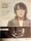 2009/5/19、朝日新聞朝刊Get!
