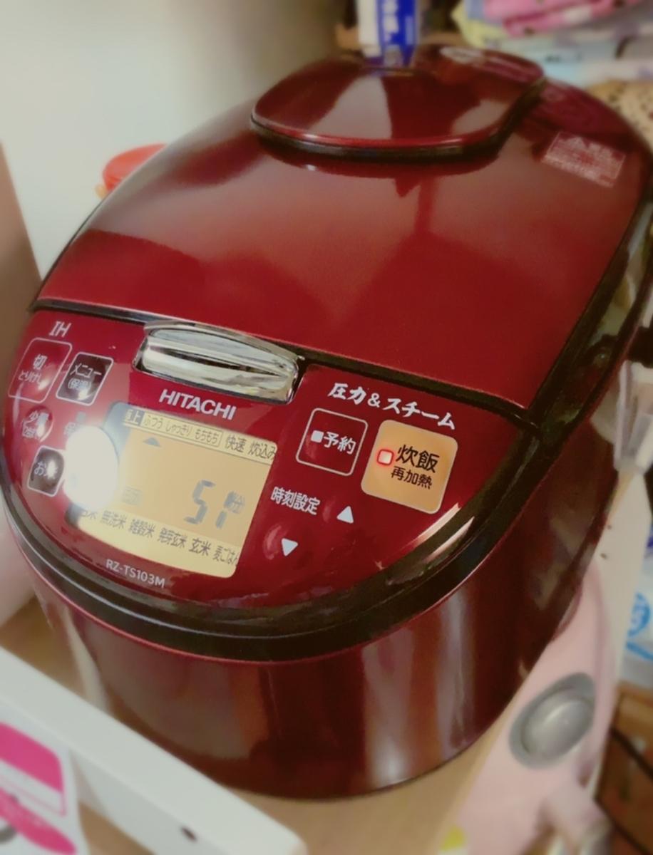 炊飯 rz 日立 ts103m 器