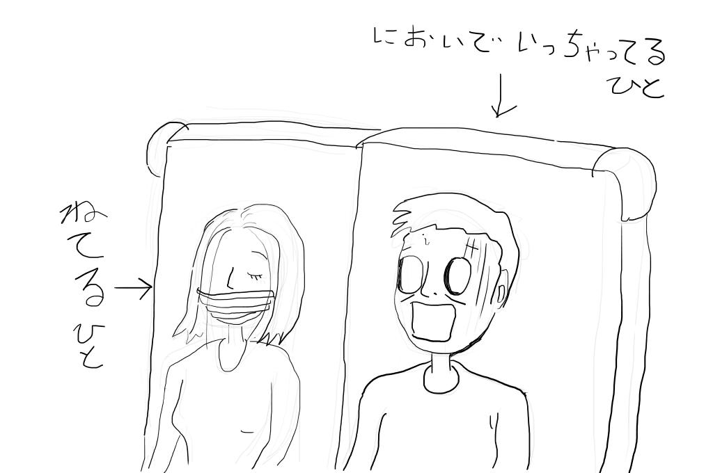 f:id:namasunomasu:20171123114125p:plain