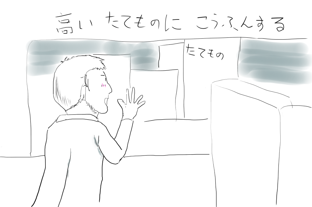 f:id:namasunomasu:20171202122213p:plain