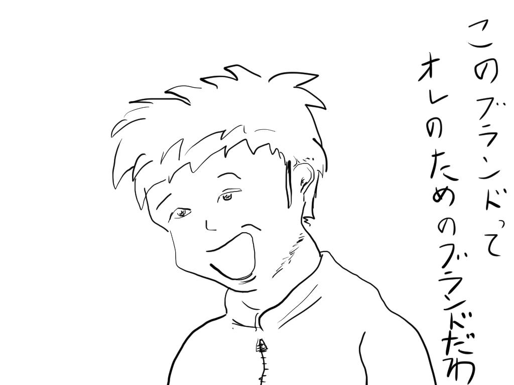 f:id:namasunomasu:20171222133012p:plain
