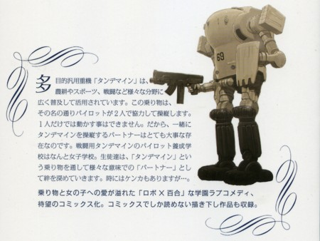f:id:namasutenohito:20110320165558j:image