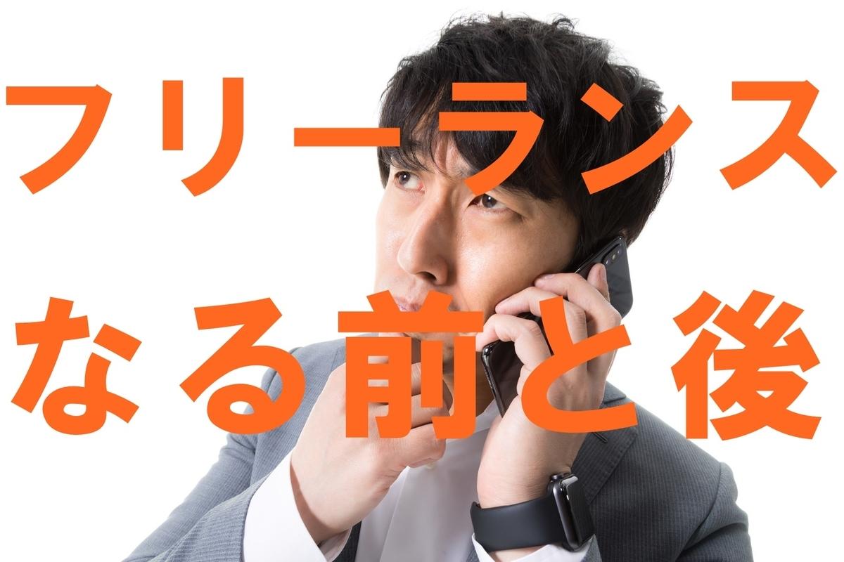 f:id:namatamakun:20190503001455j:plain