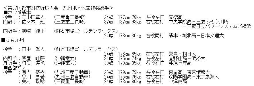 f:id:namatsu12727:20160619003559j:plain