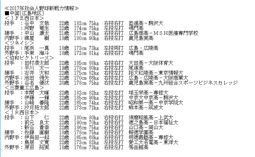 f:id:namatsu12727:20170304122041j:plain