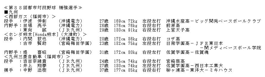 f:id:namatsu12727:20170622054528j:plain