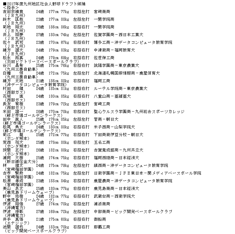 f:id:namatsu12727:20171026043736j:plain
