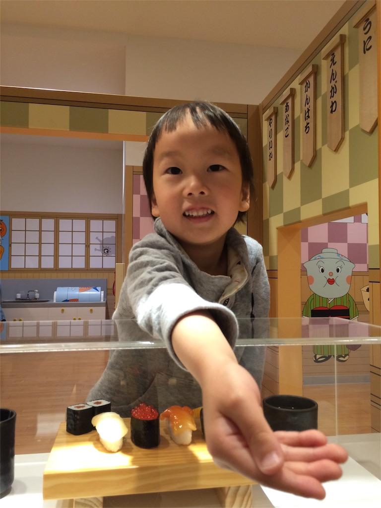 f:id:namatsuchiya:20160414040034j:image