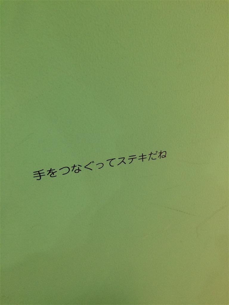 f:id:namatsuchiya:20160414040220j:image