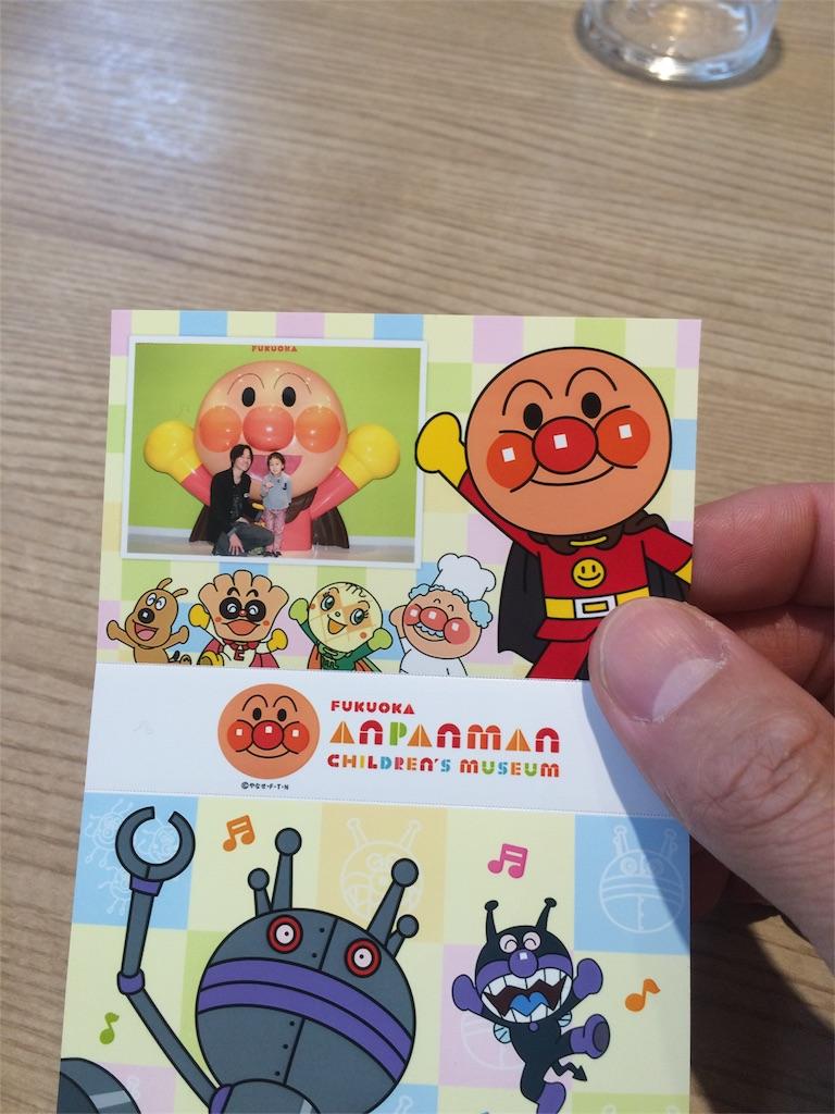 f:id:namatsuchiya:20160414041914j:image