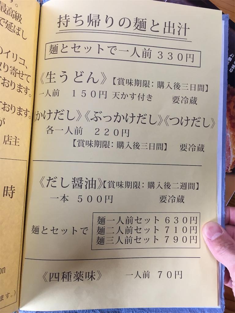 f:id:namatsuchiya:20190307220508j:image