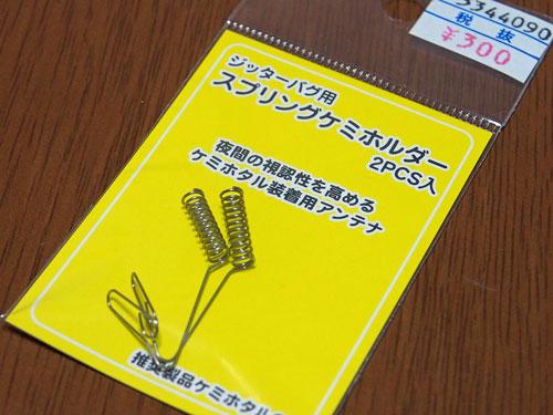 f:id:namazunoko:20170519224016j:plain