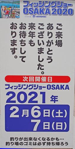 f:id:namazunoko:20200208213327j:plain