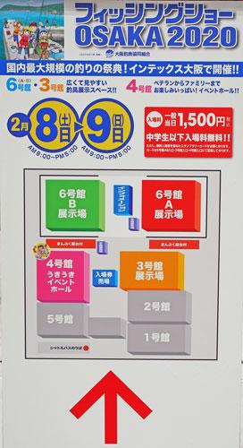 f:id:namazunoko:20200208213330j:plain