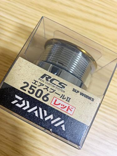f:id:namazunoko:20200218230150j:plain
