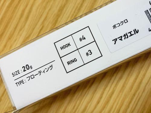 f:id:namazunoko:20200407221127j:plain